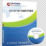 中国炼油行业投资策略咨询报告图片
