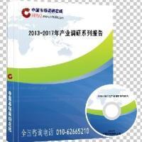 2013-2017年中国洒金柏行业市场投资风险预测报告