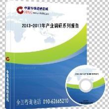 2014-2018年中国核电产业链调研分析及投资风险预测报告批发