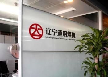 滨州VI设计图片