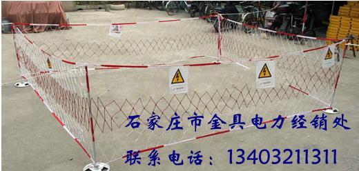 安全防护供应商\/生产电力安全围栏网\/安全防护