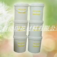 供应强力催化剂植毛浆助剂型号002