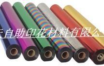 供应环保布料专用高温烫金纸