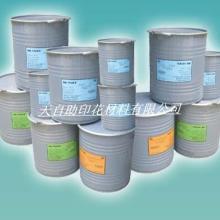 供应环保进口超闪银粉 服装印花专用粉末涂料 青金粉图片