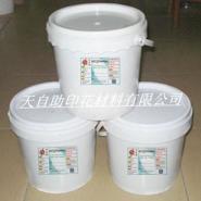 进口乳化剂图片