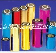 供应环保布料烫金纸台湾进口烫金箔多色