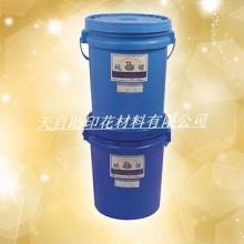 供应水性烫金浆转印印花高弹性胶浆