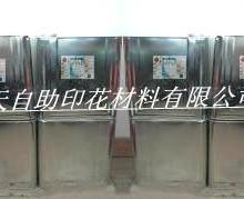 供应407印花水提高印花浆料干燥时间低价批发