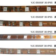 供应LED柔性光条_IP65滴胶防水灯条_7.2WLED光带图片