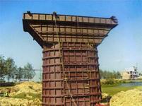 供应桥梁模板