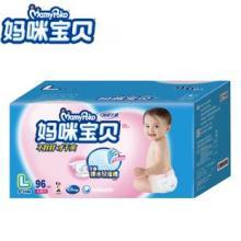 供应婴儿用品系列批发市场批发