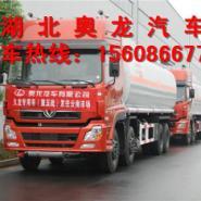 长治10吨油罐车价格图片