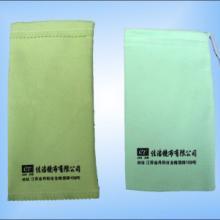 厂家供应绒布束口镜袋手机袋批发价格批发
