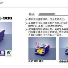 供应白光FX-300熔锡炉