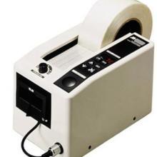 M-1000胶纸机,自动胶纸机