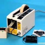 供应自动胶纸机M1000S胶纸机