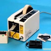供应M-1000S胶纸切割机