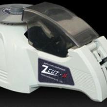 供应ZCUT-8胶纸机