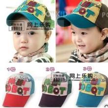 贴布字母棒球帽/时尚棒球帽/遮阳帽/旅行必备儿童棒球帽/百搭儿童棒批发