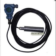 供应智能液位变送器/液位仪表