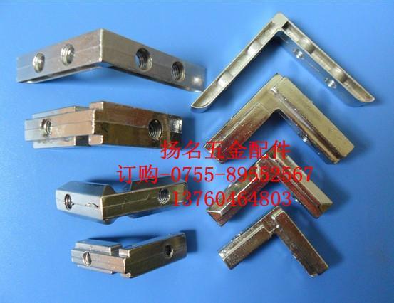 供应内连接件铝材连接件