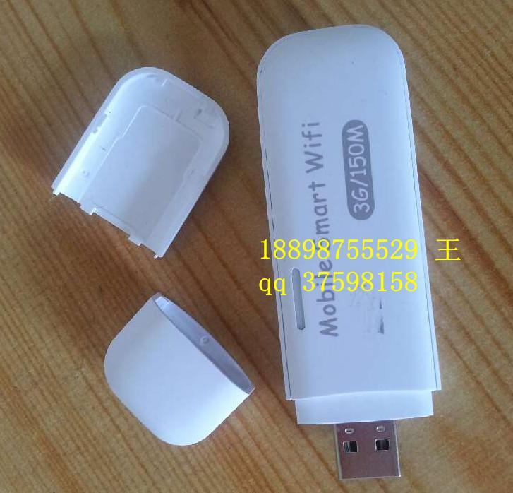 无线上网卡供应商/生产供应联通3G无线上网卡