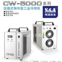 供应UVLED印刷喷墨光源冷却水箱,冷却机