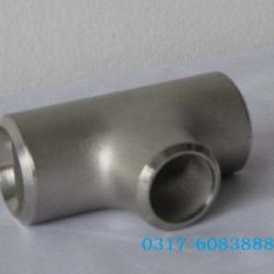 焊接三通、等徑三通、合金鋼三通