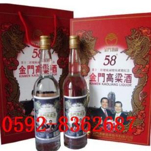58度马萧2008纪念酒礼盒装图片