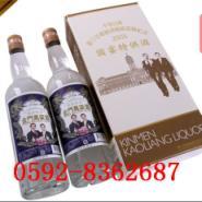 台湾金门高粱酒特级2008马萧纪念酒图片