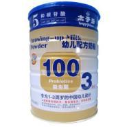 太子乐金装金100婴幼儿奶粉图片