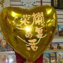供应龙岗定做铝箔广告气球铝箔气球印字订做铝箔广告气球印刷批发