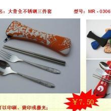 供应不锈钢餐具批发印刷餐具订制