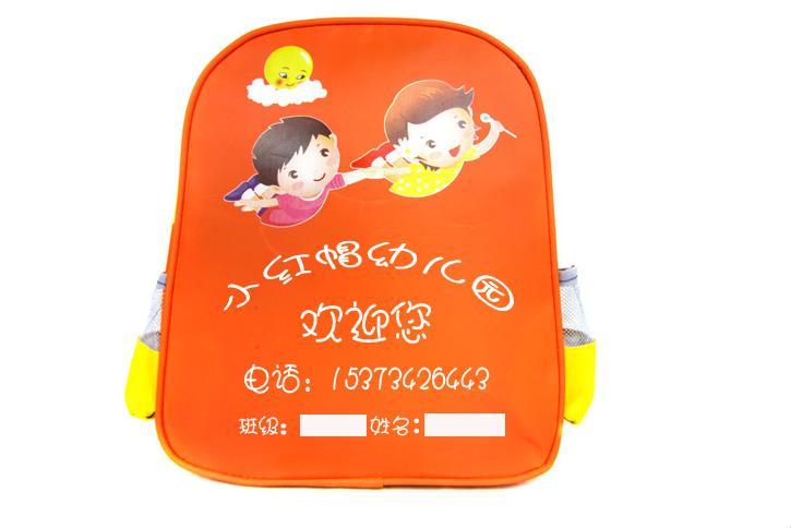 供应幼儿园书包定做学生书包批发