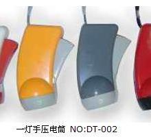 手压电筒手摇电筒太阳能手电筒广告手电筒