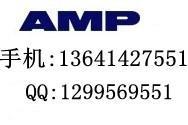 供应AMP连接器177900-4
