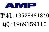 供应汽车连接器amp连接器