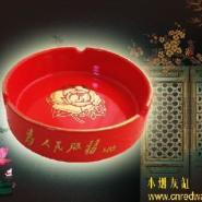 中国红瓷小烟灰缸图片