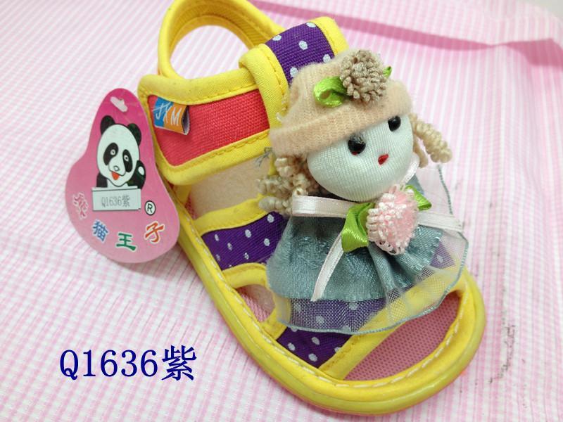 儿童凉鞋图片|儿童凉鞋样板图|儿童凉鞋叫叫鞋-乐乐