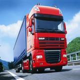 供应交通运输国际进口