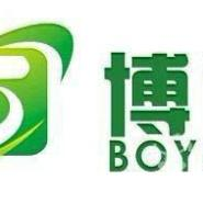 江西省赣州市商标注册注册商标图片