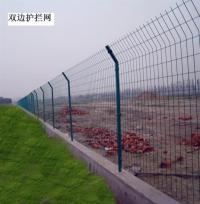 重庆防护网围栏网给人舒适感觉重庆防护网批发