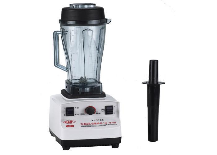 梦之声豆浆机_供应小型豆浆机