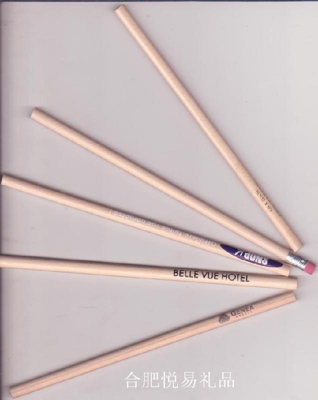 合肥广告笔