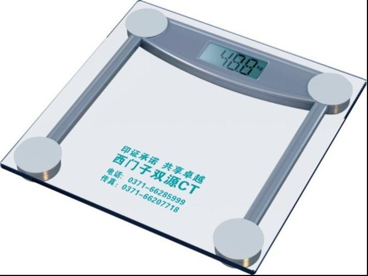 合肥健康秤