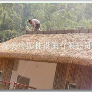 茅草屋顶最新型的装饰材料铝制茅草图片