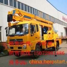 供应新疆乌鲁木齐14米高空作业车