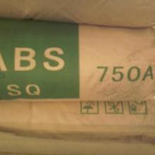 供应塑料原料