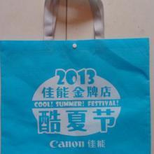 供应佳能电器包装袋/品牌包装袋/电器袋/电器包装袋厂家