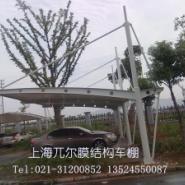 温州膜结构车棚订做价格图片